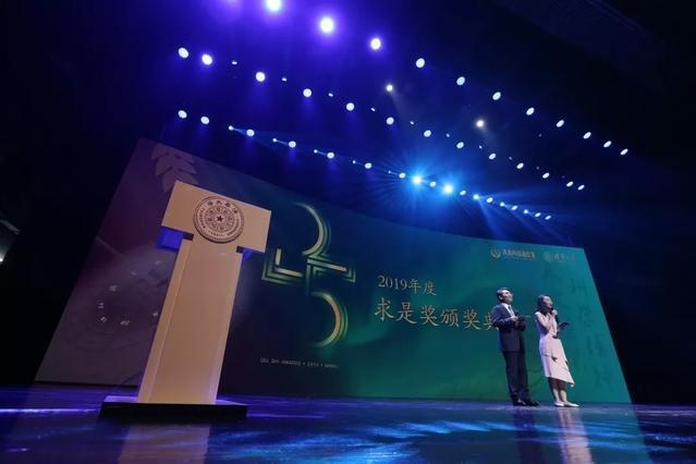 兰州飞雪跆拳道培训班分享2019年求是奖揭晓,杨振宁、颜宁等获奖