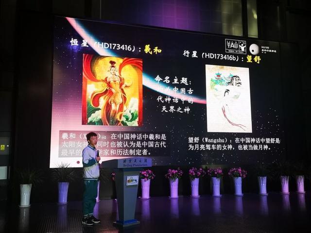 """兰州飞雪跆拳道培训学校分享中国科学家发现的首颗系外行星被命名""""望舒"""""""