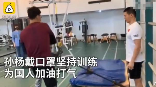 兰州跆拳道培训班分享孙杨戴口罩训练为国人加油:熬过艰难时光,将迎最盛大繁华