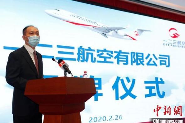 甘肃跆拳道培训班分享东航旗下一二三航空有限公司正式揭牌成立