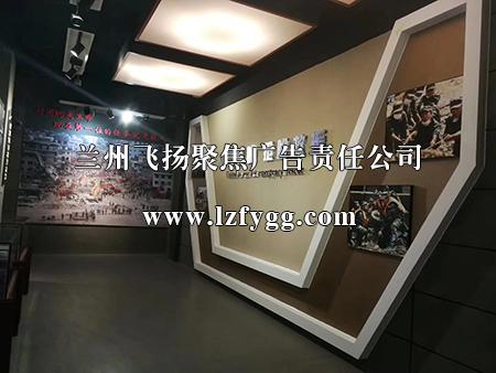 艺术展厅布置