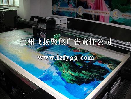UV平板喷绘