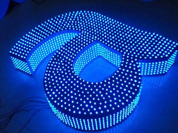 安装led发光字注意事项