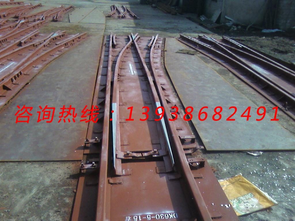 矿用铁路道岔基础知识和故障处理方法