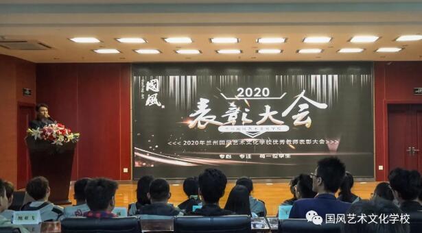 国风美术2021届新生开学典礼