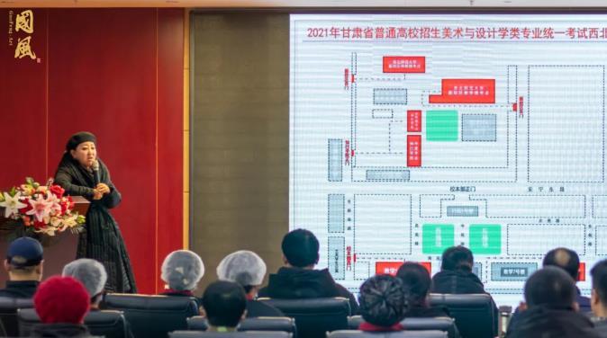联考出征,陪伴同行|国风征战甘肃省2021届美术联考