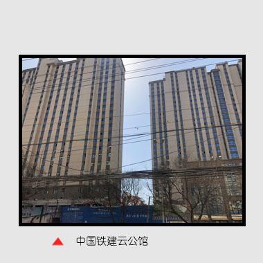 向中國鐵建雲公館提供60隔熱斷橋鋁合金窗