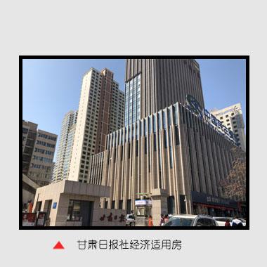 向甘肅日報社經濟適用房提供55隔熱斷橋鋁合金窗