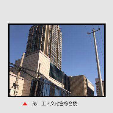 向工人文化宮綜合樓提供60隔熱斷橋鋁合金窗