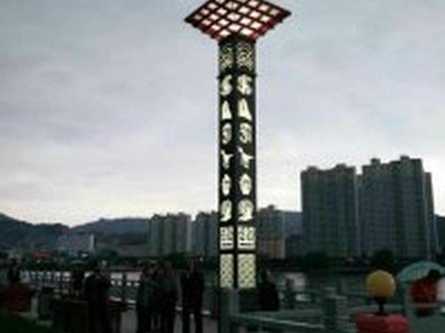 刘家峡滨河路景观灯