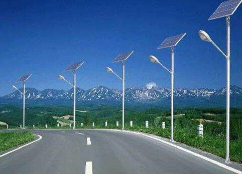 太阳能路灯该怎么选择