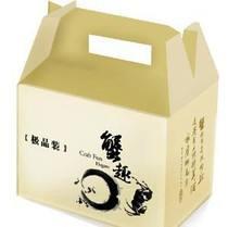 食品级瓦楞纸盒