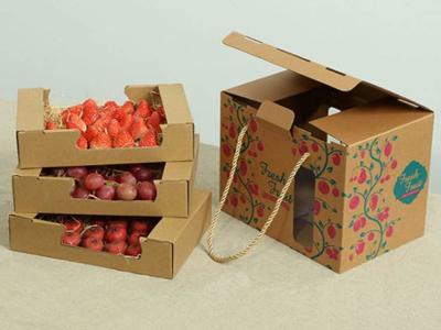 三层彩色普通礼盒