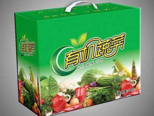 蔬菜水果盒