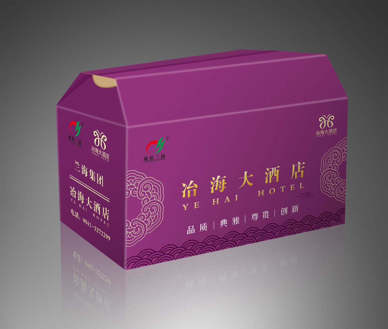 甘肃包装纸盒