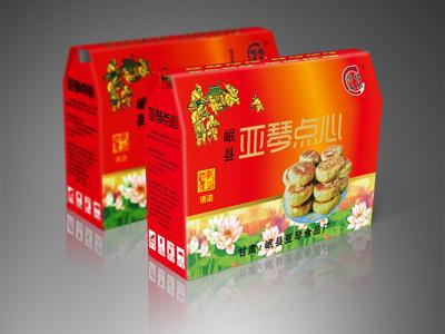 蘭州食品包裝彩盒