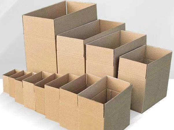 e瓦楞纸盒