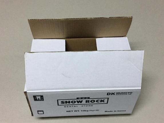 白色瓦楞纸箱