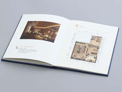 地产企业画册