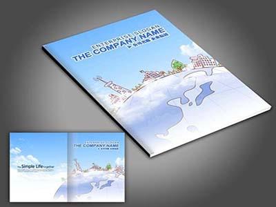 动漫企业画册