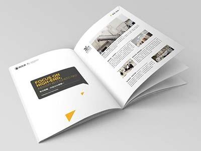 公司企业画册