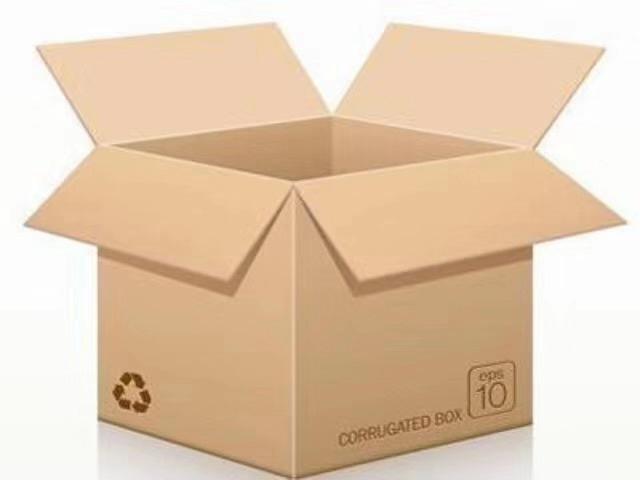 兰州包装盒