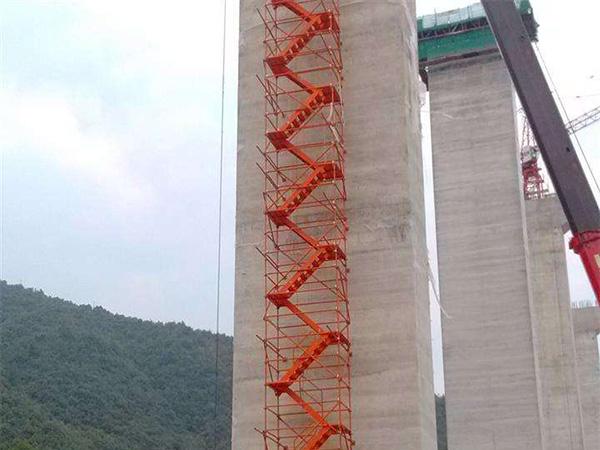 墩柱安全爬梯
