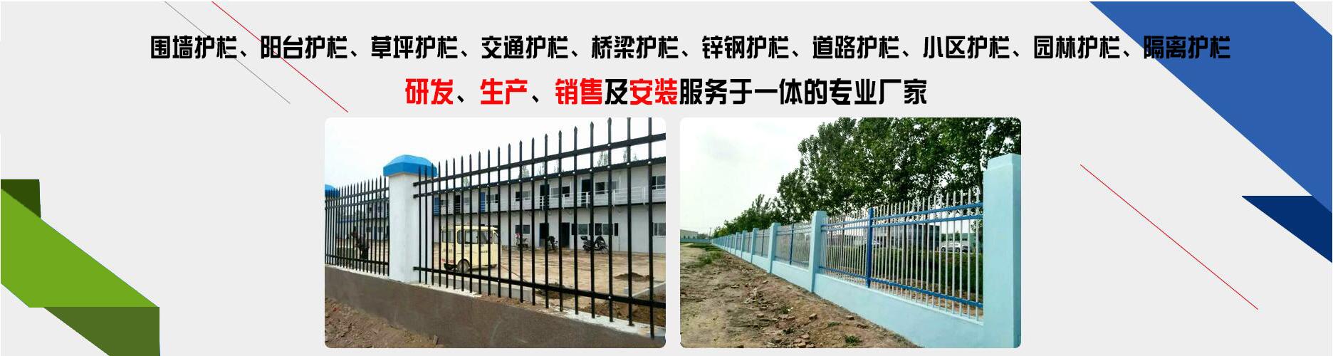甘肃铁艺护栏网厂家
