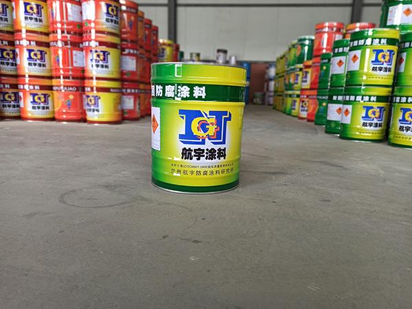 飲用水管道容器防腐無毒防腐面漆