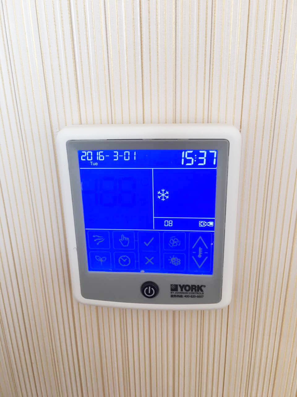 中央空调案例工程