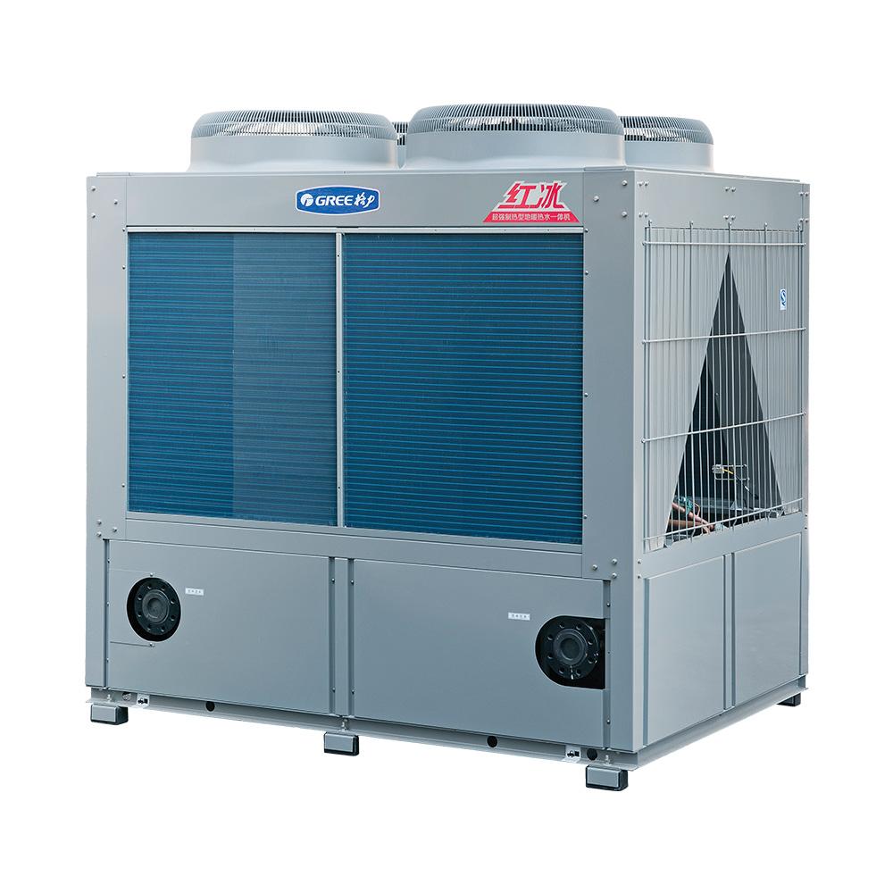 格力红冰空气能地暖(热水)机组