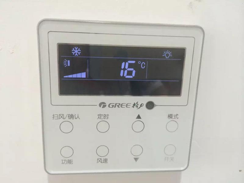 甘肃兰州万远实业格力中央空调调试正常