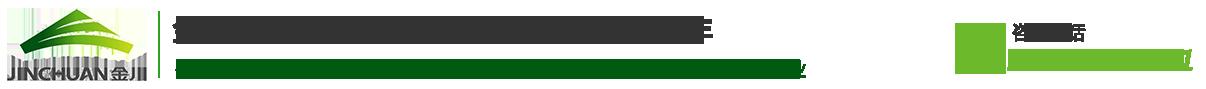 兰州金川艾克线缆公司