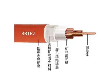 BBTRZ柔性矿物绝缘防火电缆