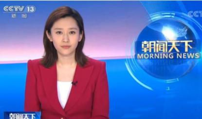 兰州佳诺机械设备公司分享路过你家吗?北京地铁规划调整方案获批 涉及5条线路