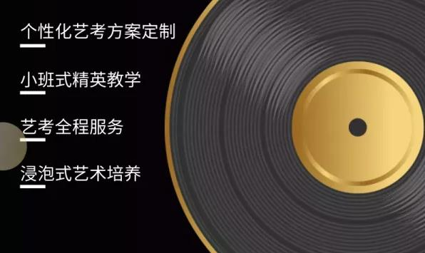 参加音乐艺考怎样的唱法占优势