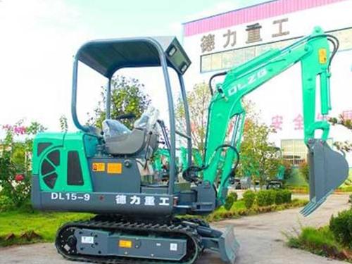 德力小型挖掘机DL15-9