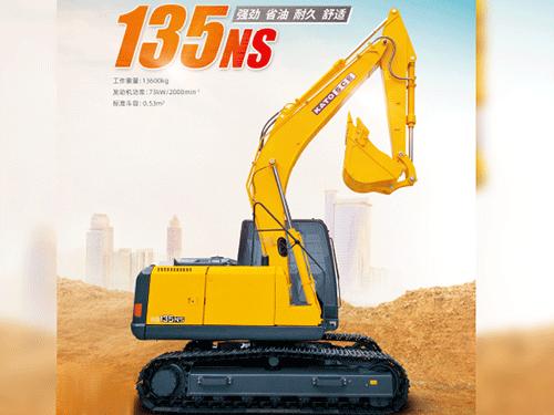 加藤挖掘机HD135NS