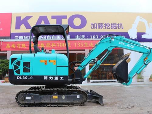 德力小型挖掘机DL30-9
