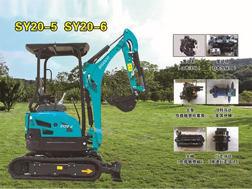 欧利德SY20-6微型无尾挖掘机
