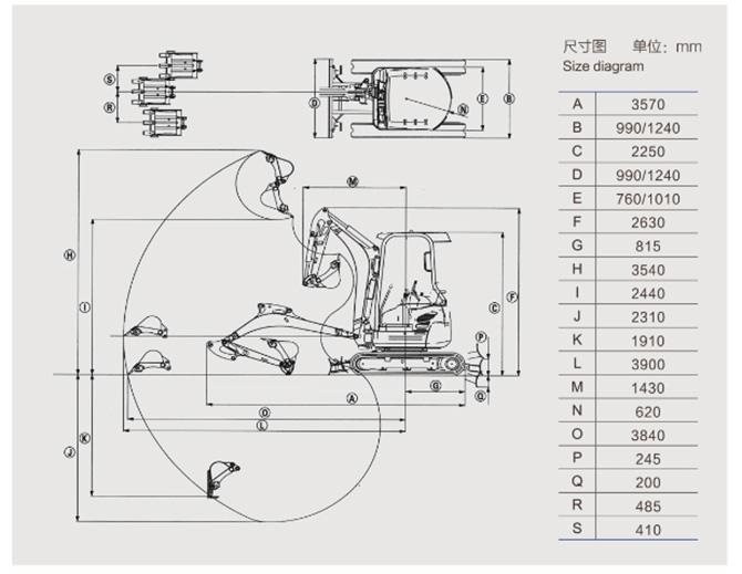 欧利德SY20-6微型无尾挖掘机尺寸图