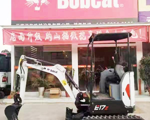 山猫挖掘机E17Z