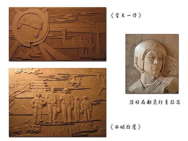 甘肃部队文化雕塑定制