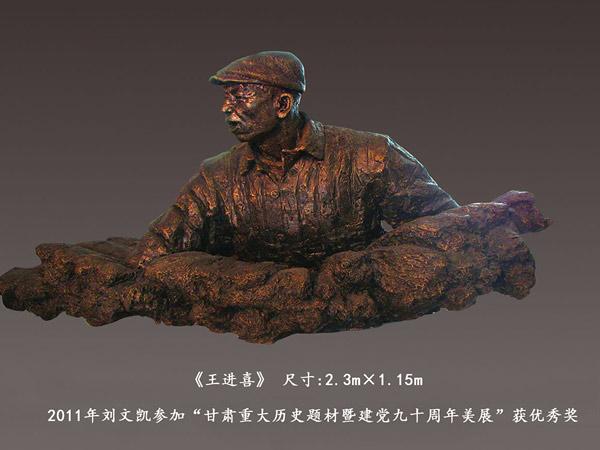 甘肃雕塑工作室