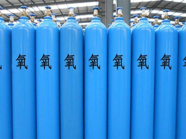 氧气供应商