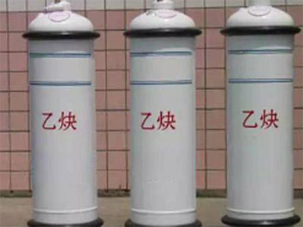 乙炔钢瓶检验