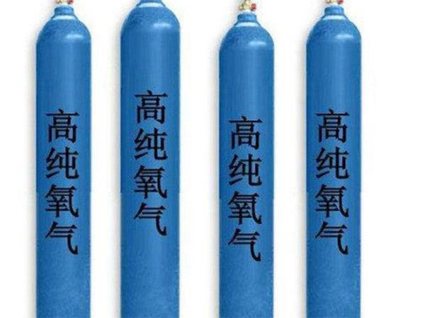 高纯氧气厂家