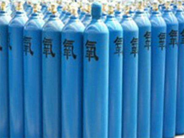 工业氧气气体