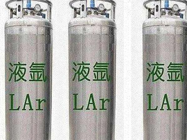 兰州液氩如何使用,液氩批发厂家告诉您液压使用注意事项
