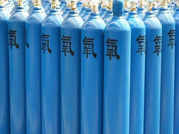 兰州工业氧气